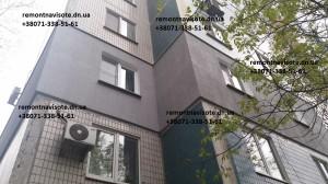 утепление стен донецк квартиры вид 2
