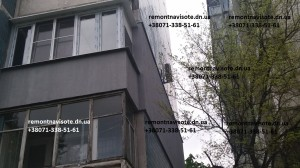 утепление стен донецк квартиры вид 3