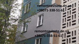 утепление стен фасадов квартир и домов