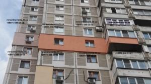 утепление стен донецк квартиры 100мм пенопласт шпаклевка
